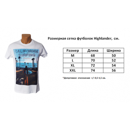 Мужская футболка Highlander большые размеры, фото 2