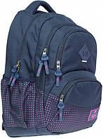 Рюкзак Safari для старшеклассниц Синий с розовым, фото 1
