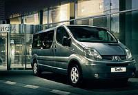 Запчасти на Renault Trafic, Opel Vivaro, Nissan Primastar