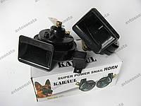 "Сигнал ""улитка"" GK-55 12V 105dB 400HZ (black)"