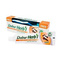 "Зубная паста ""Гвоздика"" - Dabur Herb'l Clove, 150g + зубная щетка - Dabur Herb`l, 1шт."