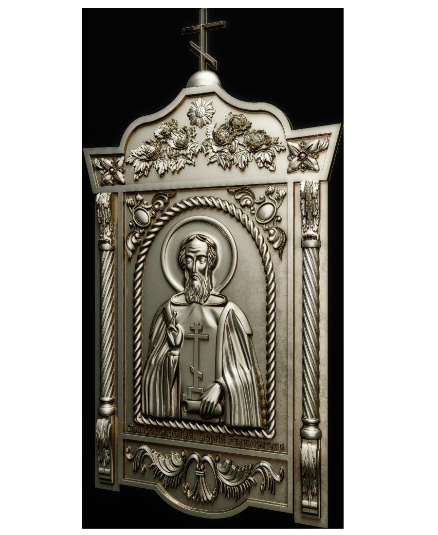 Ікона  Сергий Радонежский