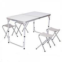Складной туристический стол и 4 стула