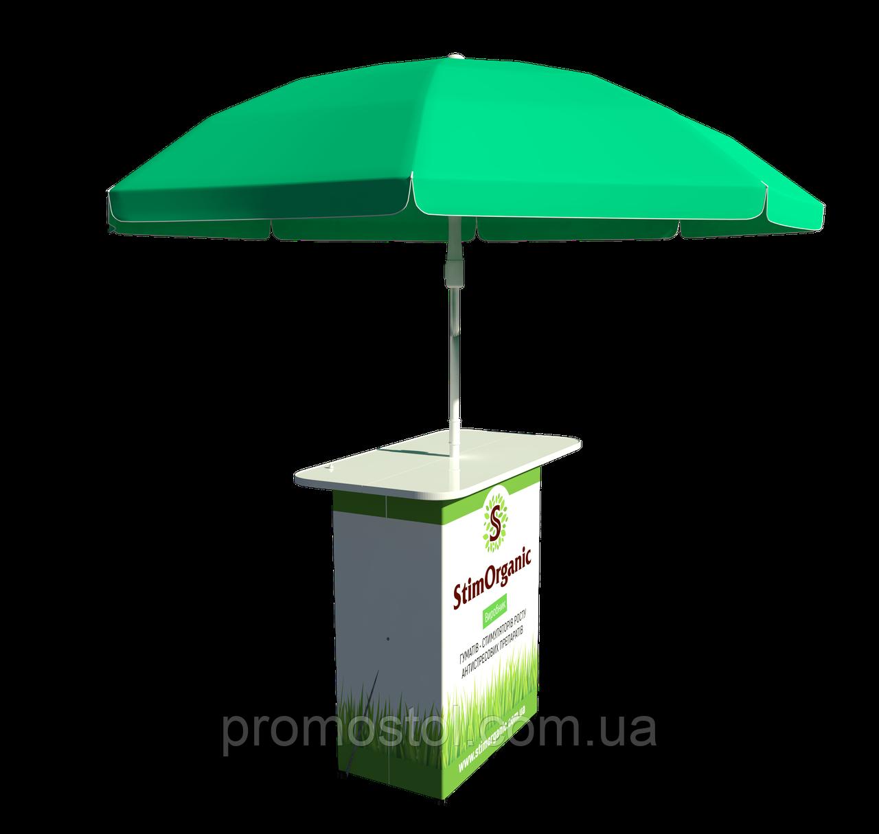 Стол для уличной торговли 1300