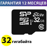 Карта памяти micro SD 32 Гб класс 10 UHS-I, Silicon Power (SP032GBSTHBU1V10), память для телефона микро сд