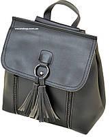 Кожаная женская сумка. Женский Рюкзак отличное качество. Модный портфель. СЛ04