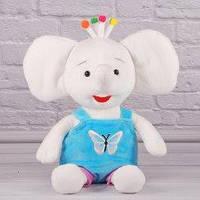 Мягкая игрушка слоненок Тома 00111-312 Украина Киев