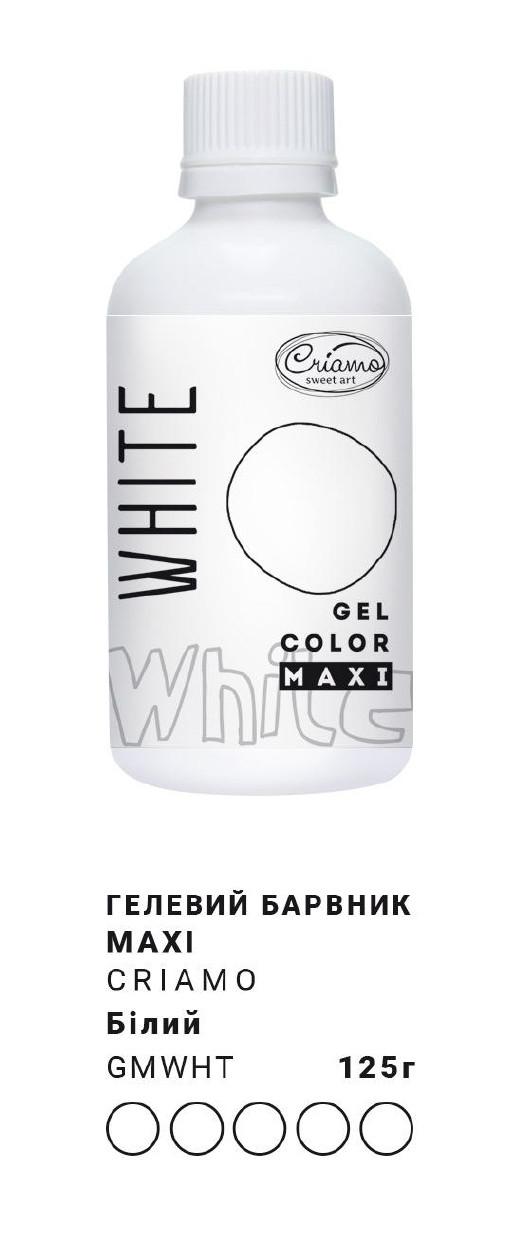 Краситель гель Макси Criamo Белый  125г GMWHT