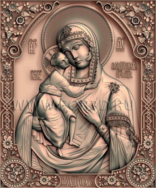 Ікона Федоровская
