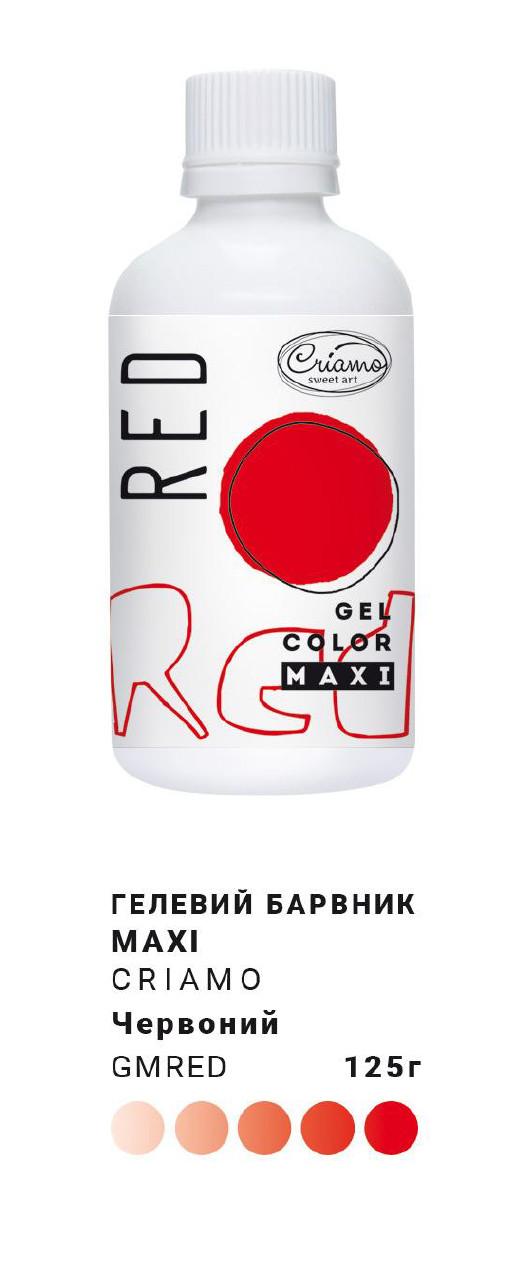 Краситель гель Макси Criamo Красный 125г GMRED