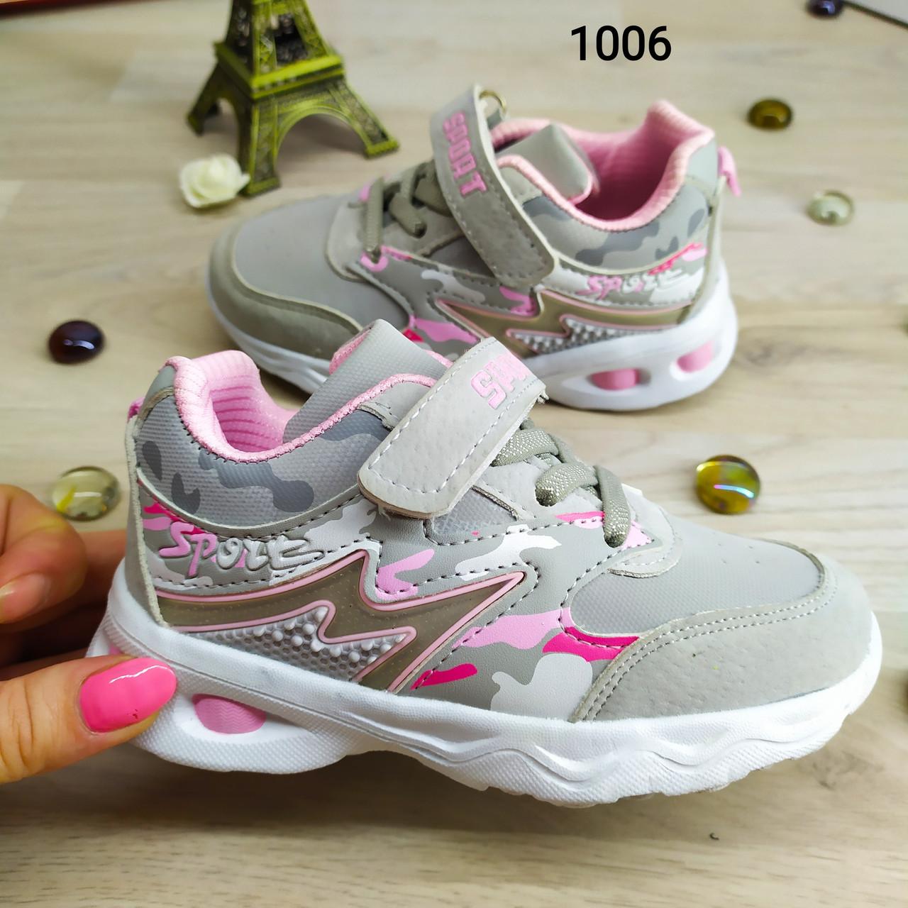 7ea38ed83ae2 Детские кроссовки для девочки, на пенке, очень легкие, красивые - Bigl.ua