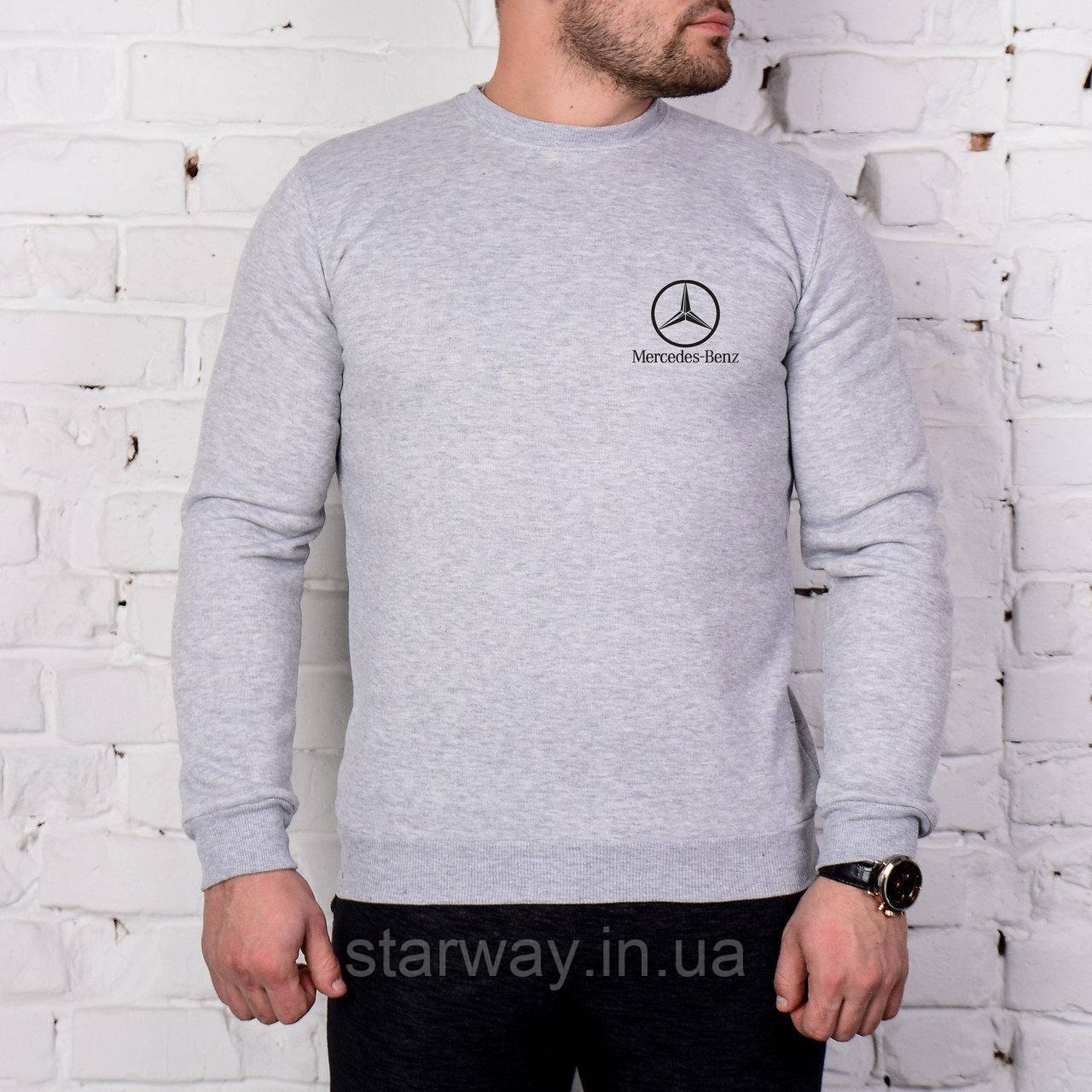 Свитшот серый принт Mercedes Benz | Кофта стильная