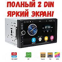 """Автомагнитола 2Din 7305  с Экраном 7"""" Сенсор с Bluetooth."""