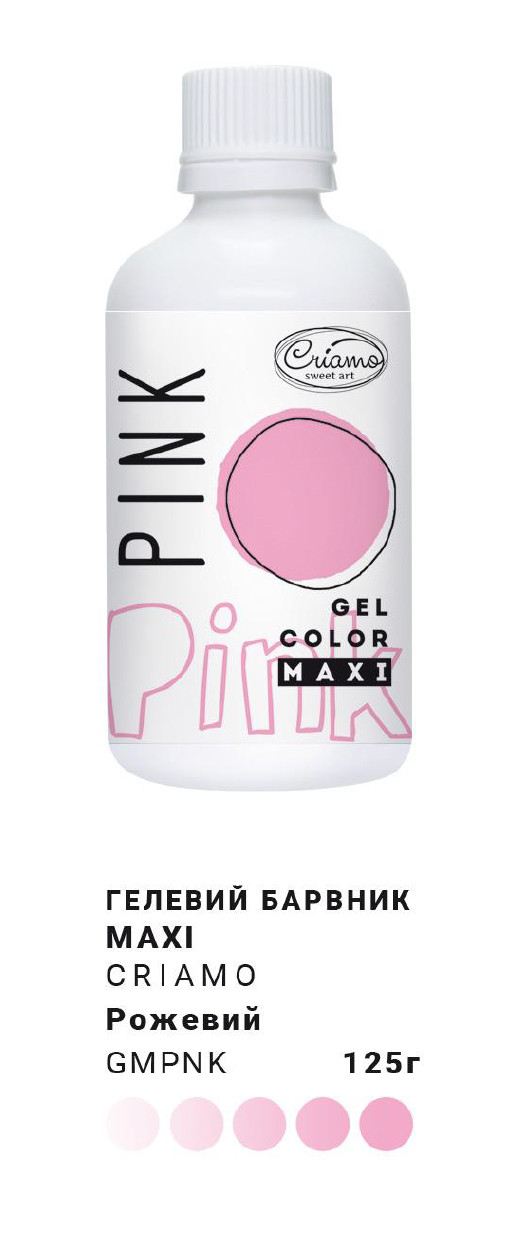Краситель гель Макси Criamo Розовый 125г GMPNK