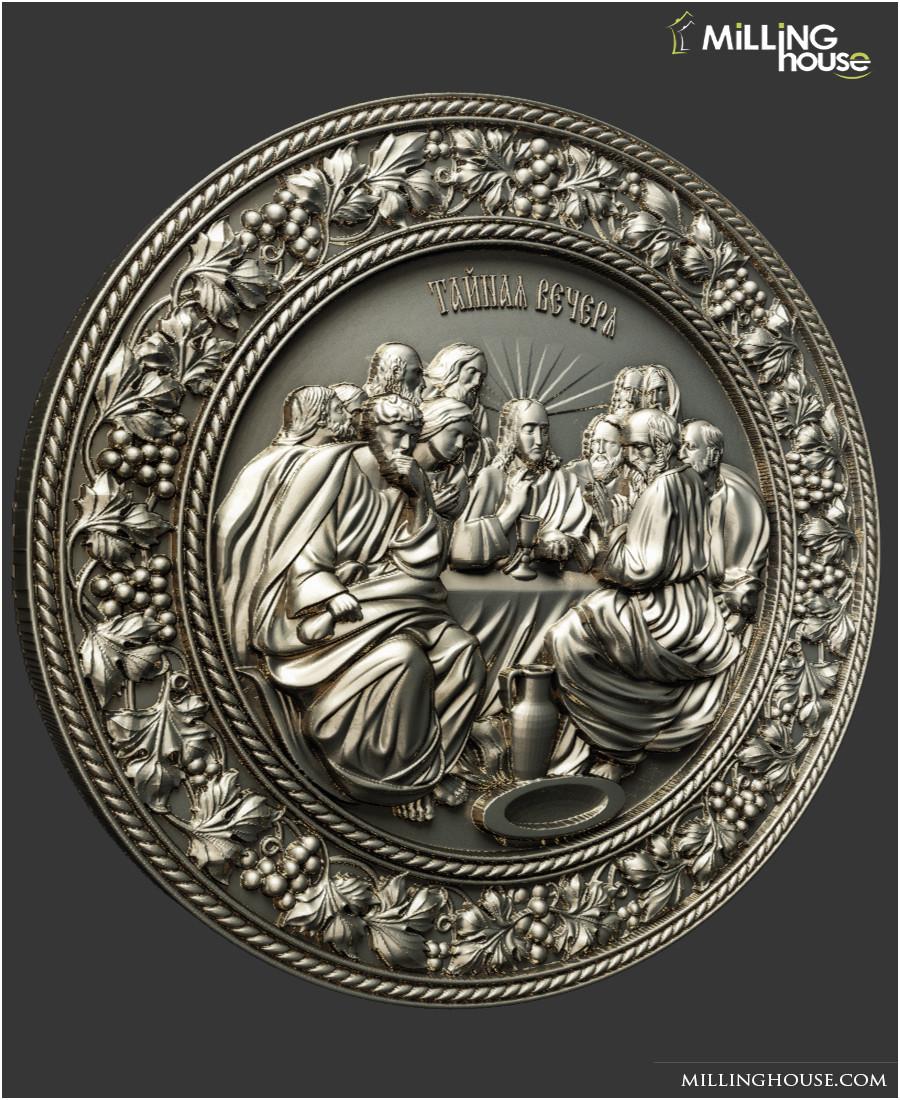 Ікона Тайная вечеря (круглая)