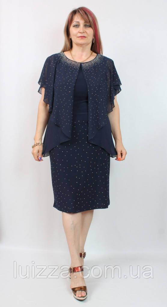 Турецьке плаття Hesba великого розміру 50-56рр