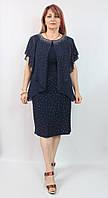 Турецкое платье Hesba большого размера 50-56рр