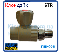 STR кран радиаторный прямой 20х1/2 (латунный шар)