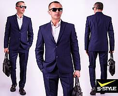 Элегантный мужской костюм  с 48 по 60 размер