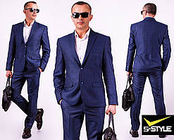 Молодёжный классический мужской костюм  с 46 по 56 размер
