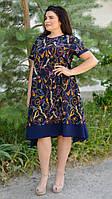 Платье Адажио лето синий, фото 1