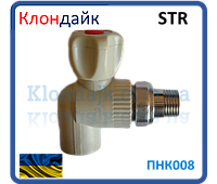 STR кран радиаторный угловой 20х1/2 (латунный шар)