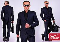 Стильный деловой мужской классический  костюм  с 46 по 60 размер
