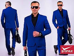 Стильный мужской классический  костюм синего цвета с 44 по 56 размер