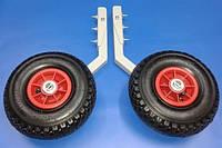 Транцевые колеса для лодки КТ1+ с алюминиевыми крепежами