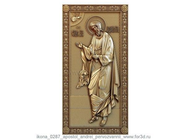 Ікона  апостол Андрей Первозванный