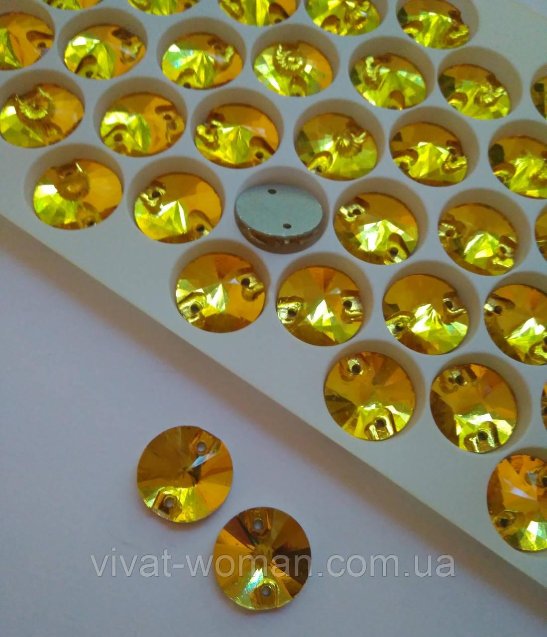 Стразы пришивные Риволи (круг) d12 мм Topaz (золото), стекло