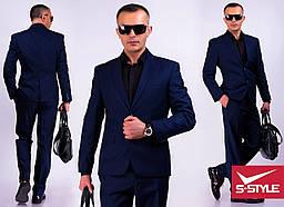 Модный мужской классический  костюм с 44 по 70 размер