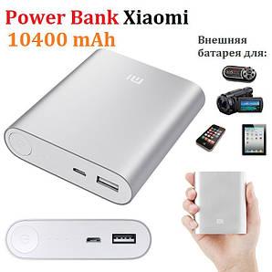 Зовнішній акумулятор power bank 10400 оптом і в роздріб