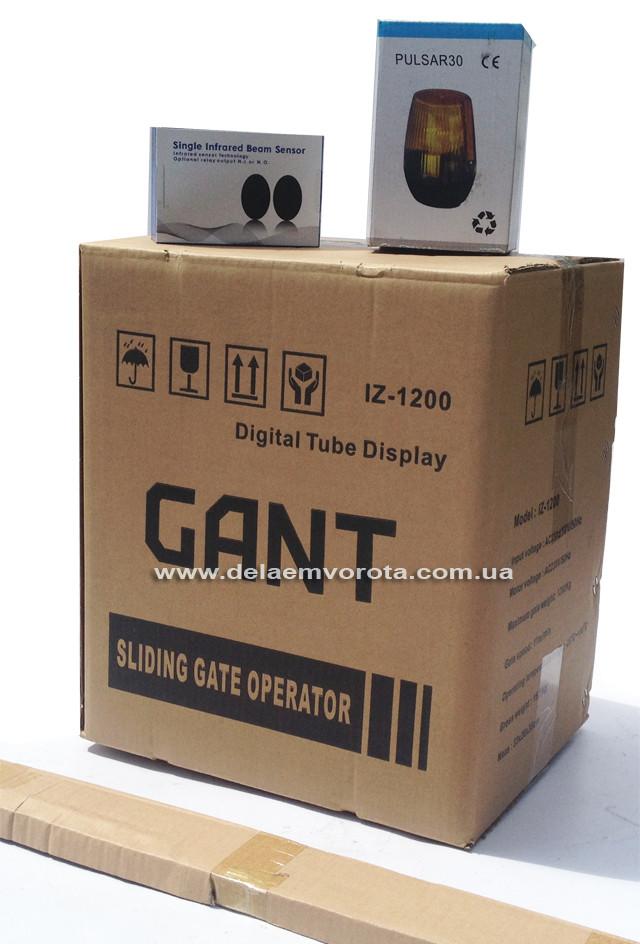 GANT IZ-1200