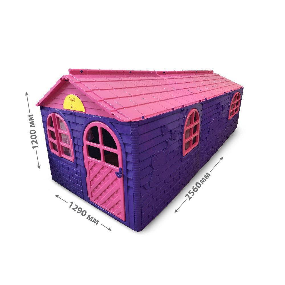 Огромный детский домик (Фиолетово-розовый) 02550/20