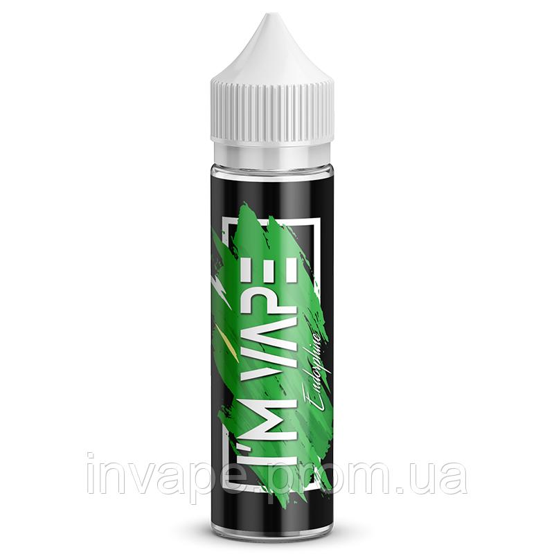 Жидкость для электронных сигарет I'М VAPE - Endorphine 60мл, 0 мг