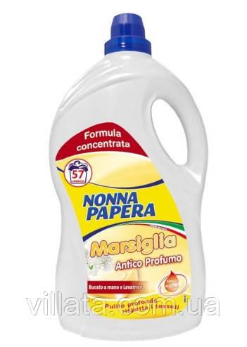 Гель для стирки Nonna Papera с марсельским мылом  4L