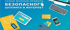 Регламент работы сайта 6km.com.ua