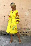 """Заготовка для вишивки """"Плаття жіноче в стилі ЕТНО"""" ПЖ-ЕТНО-001 (Кольорова)"""