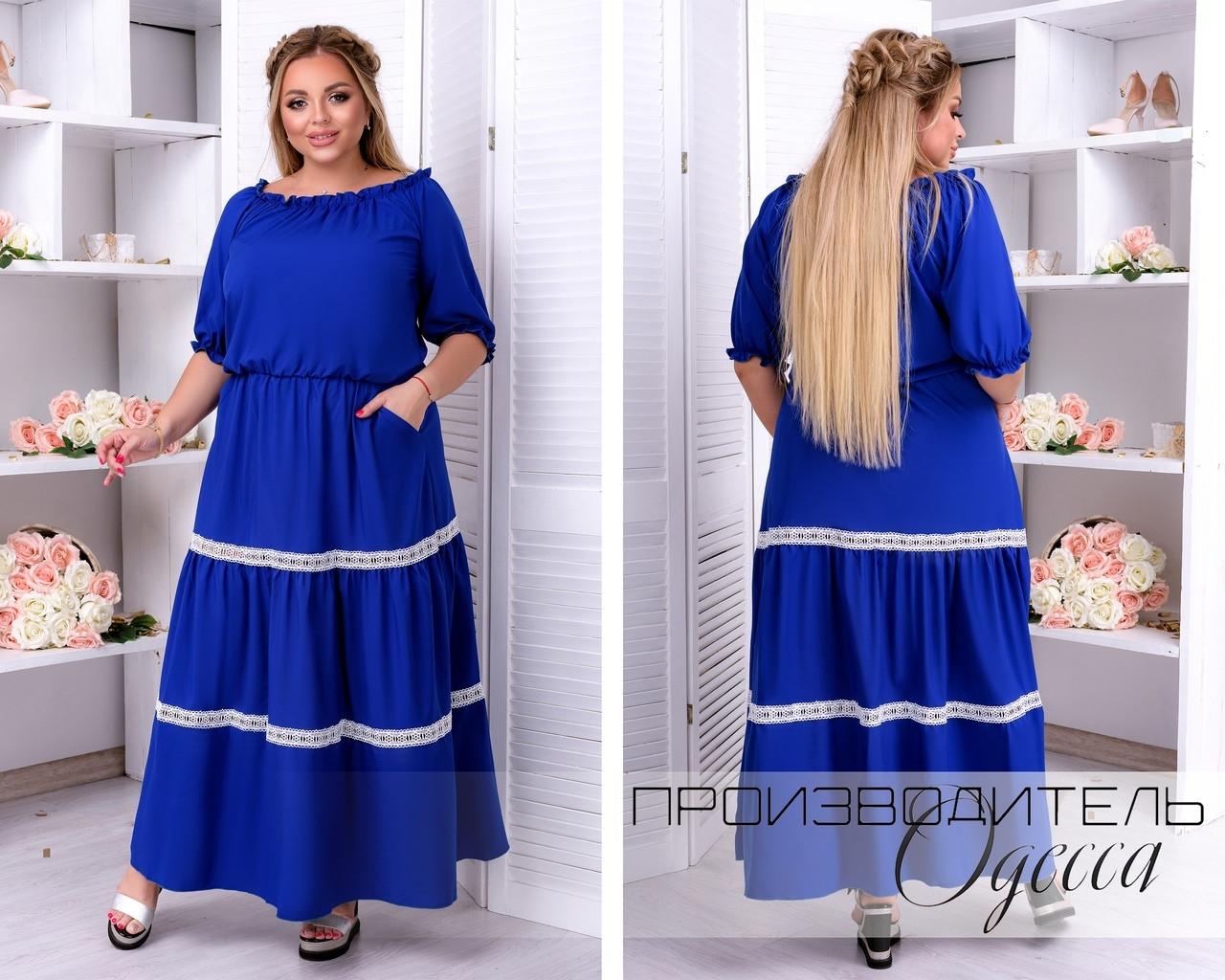 Летнее платье больших размеров Lerma