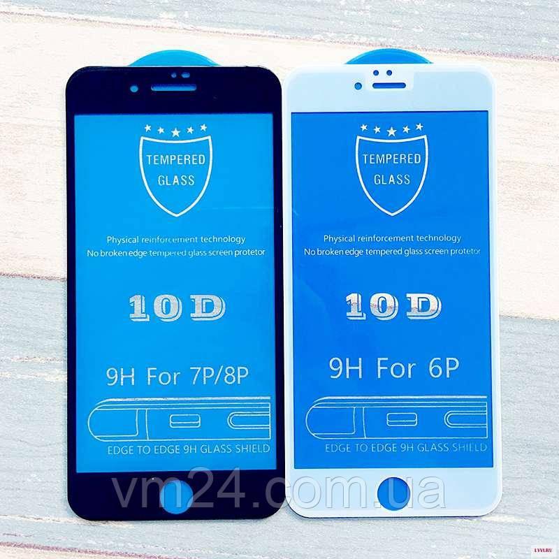 Защитное стекло FULL SCREEN 10D iPhone 7/8 (на весь экран)(черный ,белый)