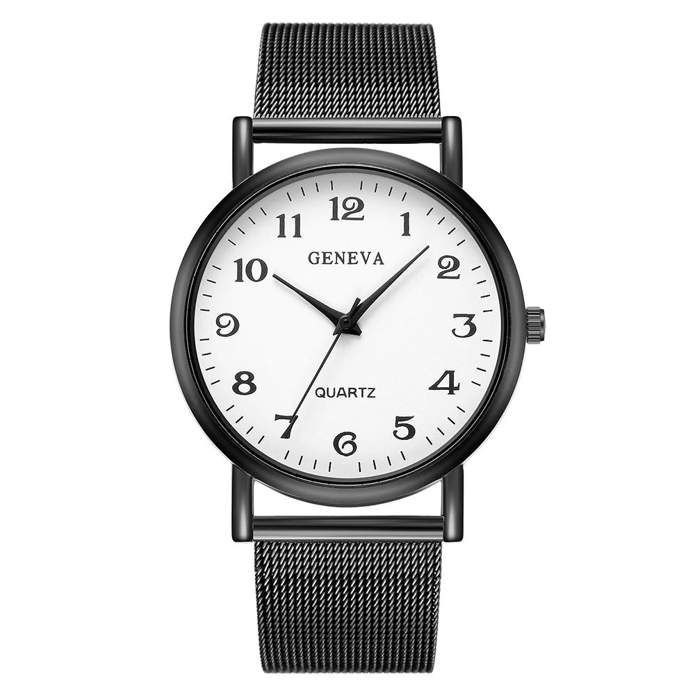 Женские наручные часы Geneva с металлическим ремешком | 88153