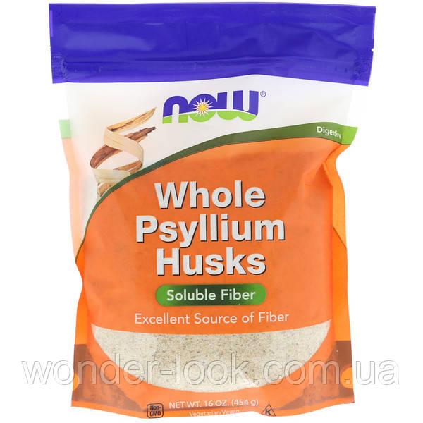 Now Foods, Цілісна оболонка насіння подорожника, 16 унцій (454 г)