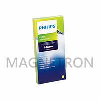 Таблетки для удаления кофейного жира кофемашины Philips Saeco CA6704/10 882670410010 (code: 23741)