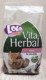 Lolopets HERBAL Ласощі овочеві для шиншил , 150 г