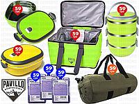 8пр. Термосумка 25л BestWay Pavillo (США) сумка-холодильник в наборе (термос для еды 3 яруса,1 ярус и д.р.)