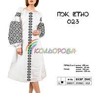 """Заготовка для вишивки """"Плаття жіноче в стилі ЕТНО"""" ПЖ-ЕТНО-023 (Кольорова), фото 1"""