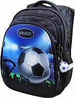 Школьный портфель с дышащей спинкой winner, рюкзак ортопедический для мальчиков, портфель с мячом