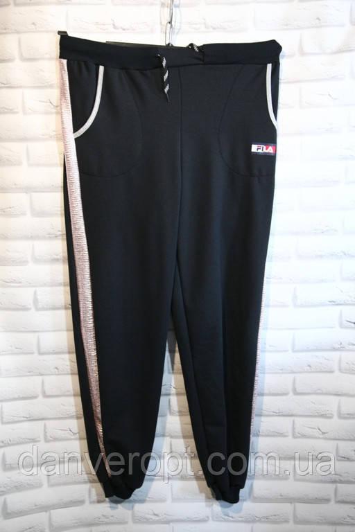 Спортивные штаны женские молодёжные FILA размер полубатал 48-56 купить оптом со склада 7 км Одесса