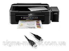 Принтер EPSON L386 WiFi USB 3в1